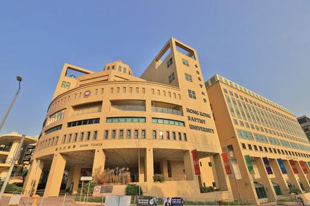 the HKBU Hong Kong Baptist University hk