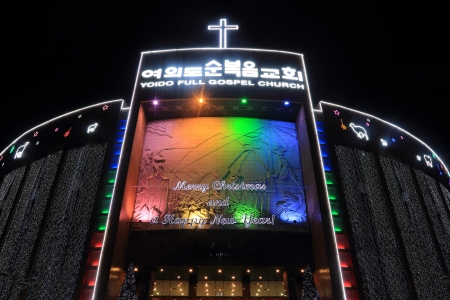 Yoido Full Gospel Church,South Korea