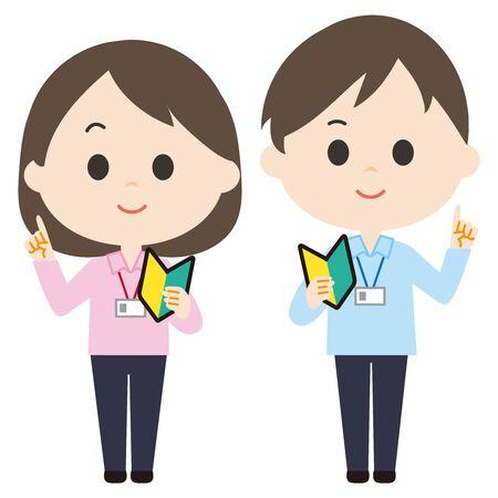 Illustration pour Male and female new staff - image libre de droit