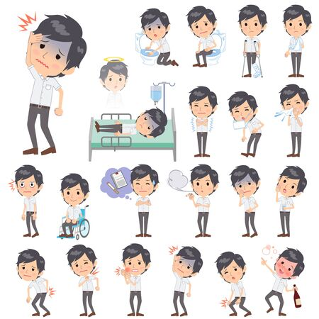 Set of various poses of White short sleeved shirt business men About the sickness