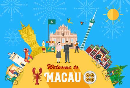 Photo pour Illustration of Macau landmark vector - image libre de droit
