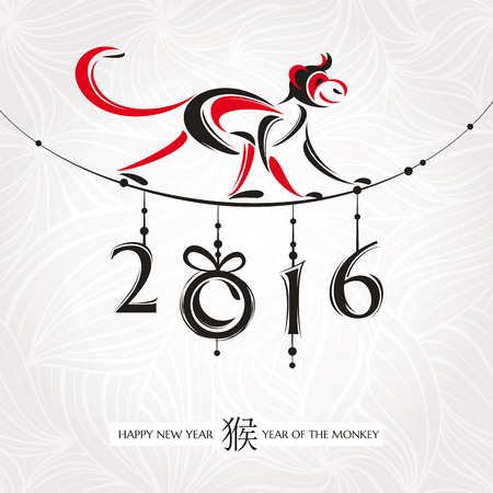 Illustration pour Chinese new year greeting card with monkey illustration - image libre de droit