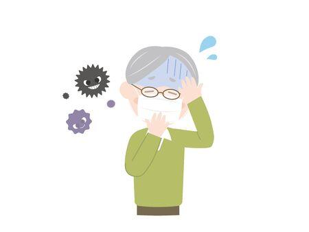 Illustration pour It is an illustration of a old man cold. - image libre de droit