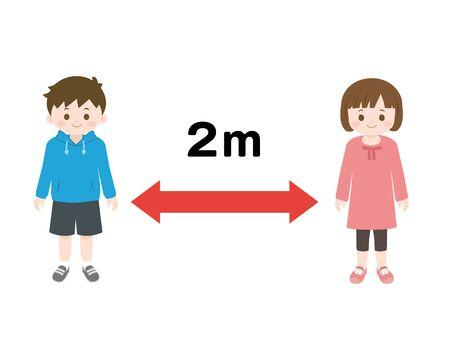 Illustration pour Social distance kids. - image libre de droit