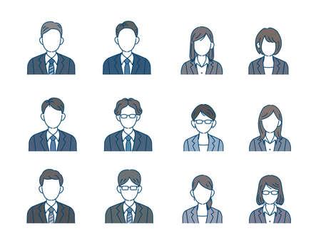 Illustration pour It is an illustration of a Business person icon set. - image libre de droit