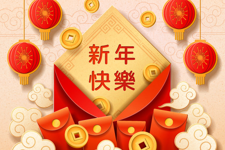 Illustration for 2019 happy chinese new year with red packet or envelope and golden bars as dumplings, fireworks and clouds, lanterns or lamp. Paper cut for China spring festival or card design for CNY holiday - Royalty Free Image