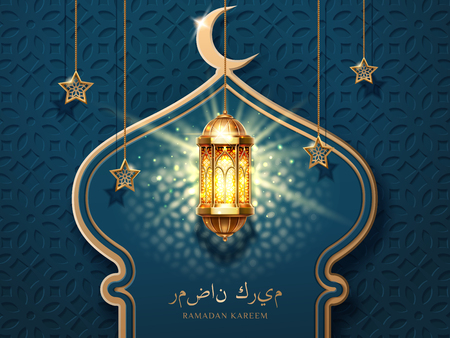 Illustration pour Ramadan mubarak or ramazan kareem greeting card background. Mosque tower and crescent, moon with stars and lamp or fanous for islamic holiday poster. Eid al-fitr and quran, muslim and islam holiday - image libre de droit