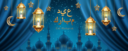 Illustration pour Eid mubarak greeting in front of night arab city. Curtains and lanterns, crescent and stars for ramadan kareem card background. Muslim and islamic holiday poster. Month of fasting.Religion,celebration - image libre de droit