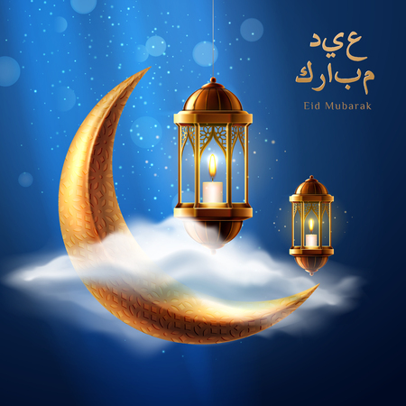 Illustration pour Night sky with crescent and lantern for ramadan holiday card. Background for ramazan mubarak or kareem. Poster for Eid al Fitr or al Adha. Muslim or islamic, arabian celebration. Religious poster - image libre de droit