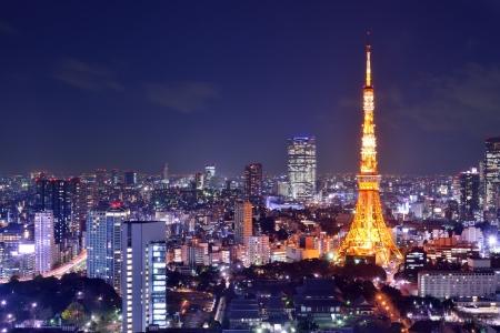 Landmark Tokyo Tower in Toky