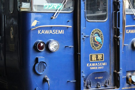 Luxury sightseeing train, Kawasemi Yamasemi runs between the city of Kumamoto and the city of Hitoyoshi in Japan.  This photo was taken December 24th, 2017.
