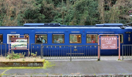 Luxury sightseeing train, Kawasemi Yamasemi stopped at Issh�chi railroad station in Kumamoto Pref, Japan. This photo was taken December 24th, 2017.Luxury sightseeing train, Kawasemi Yamasemi stopped at Issh�chi railroad station in Kumamoto Pref, Japan.