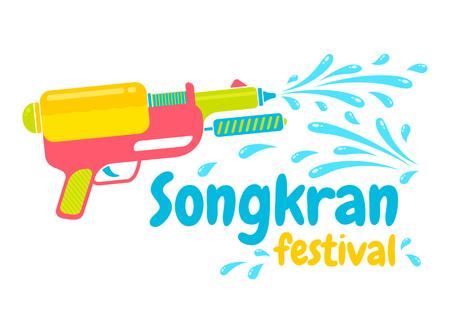 Vector logo for Songkran festival in Thailand