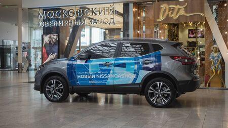 Krasnoyarsk, Russia-April 25, 2019 : Nissan Qashqai car at the shopping center Planeta