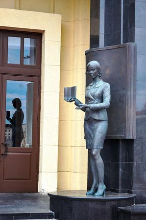 Belarus. Minsk. Sculpture