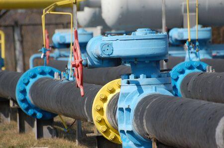 Photo pour Natural gas pump station. Kiev,Ukraine - image libre de droit