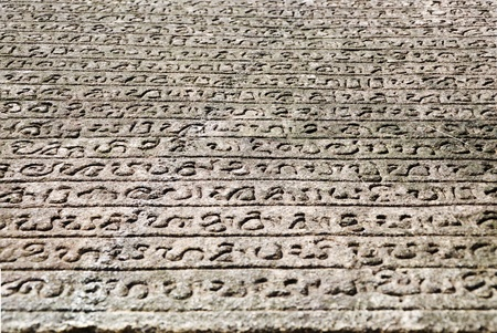Sanskrit. Text on the ruins of the ancient capital of Sri Lanka