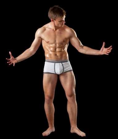 portrait of a young muscular man with a half-naked body