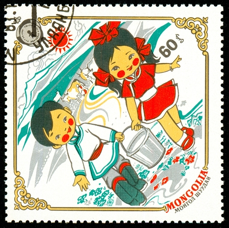 Ukraine - circa 2018: A postage stamp printed in Mongolia show Children with bucket. Series: 10 years Children Fund, Happy childhood. Circa 1983.