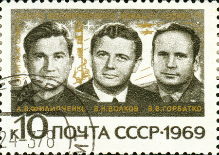 Ukraine - circa 2018: A postage stamp printed in Soviet Union show Soviet cosmonauts A. V. Philipchenko, V. N. Volkov, V. V. Gorbatko. Series: Group Space Flight. Circa 1969.