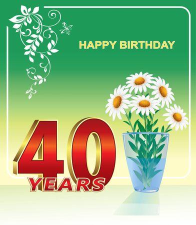 Illustration pour Anniversary 40th, happy birthday, 40 years, celebration.Vector illustration - image libre de droit