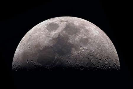 Foto de Moon, view through a telescope. The moon with craters. Real photos of space objects through a telescope. Natural background. - Imagen libre de derechos