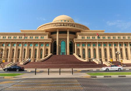 SHARJAH, UAE - OCTOBER 29, 2013: Sharjah Court. Justice House In Sharjah