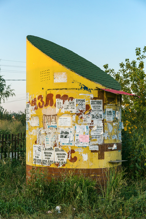 SAMARA, RUSSIA - 1 SEPTEMBER, 2017: Old closed stall in the countryside