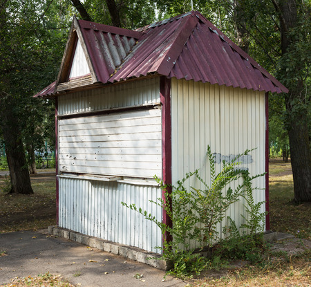 Old closed stall in the park