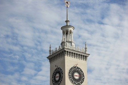 Clock Tower Station.