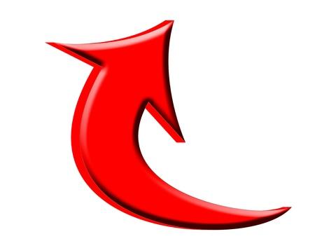 3 D Curved arrow
