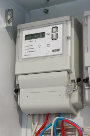 Electric meter in a special lockable metal locker
