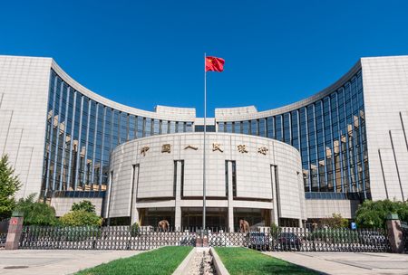 BEIJING - October 7: People's Bank of China of China on October 7, 2018 in Beijing, China.