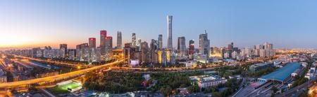 Foto de Beijing CBD Skyline Panorama - Imagen libre de derechos