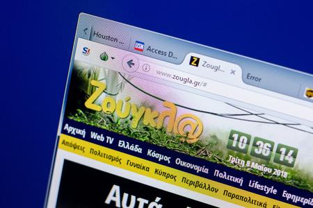Ryazan, Russia - May 08, 2018: Zougla website on the display of PC, url - Zougla.gr