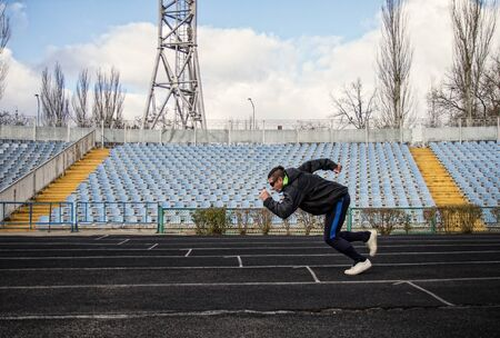 Foto per man engaged in jogging - Immagine Royalty Free