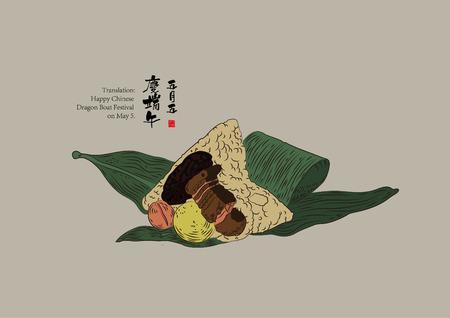 Ilustración de happy dragon boat festival - Imagen libre de derechos
