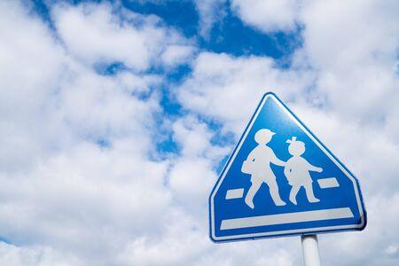 Photo pour Signs of school roads in Japan - image libre de droit