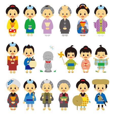 People of Edo period Japan.