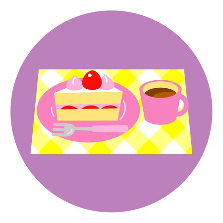 Shiyiershier170900050