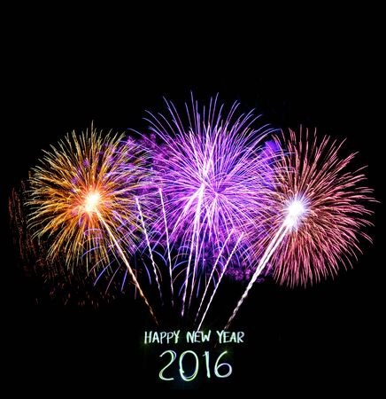 Happy New Year 2016 by light with beautiful colorful holiday fireworks