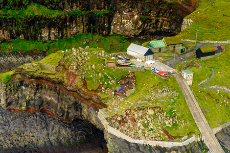 Aerial panorama of Mykines, the westernmost island the Faroe Archipelago