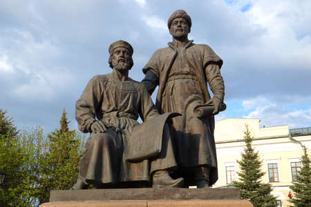 A monument to architects of Kazan Kremlin. Kazan, Tatarstan