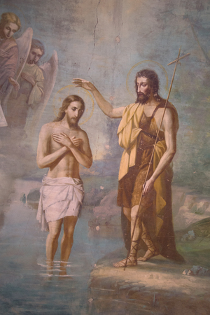 Ancient fresco of the Baptism of Jesus Christ, a fragment of a wall painting of St. Nicholas Cathedral. Myshkin, Yaroslavl region, Russia