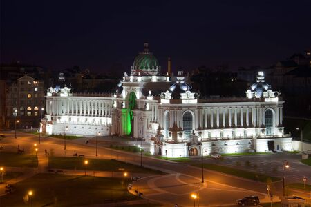 The Palace of Farmers (Ministry of agriculture). April night. Night Kazan