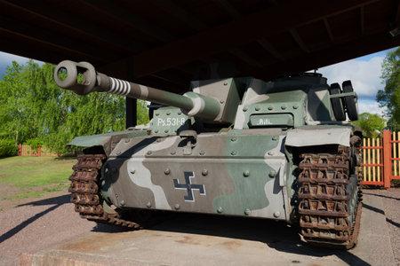 HAMINA, FINLAND - JUNE 03, 2017: Stug III Ausf G (Ps.531-8) - German self-propelled artillery during the Second world war, closeup