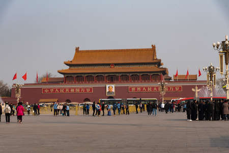 Photo pour February 2020. Tiananmen Square is the large square near the center of Beijing, China, so called for the Tiananmen (literally, gate of Heavenly Peace) located to its north, which separates it from the Forbidden City. - image libre de droit