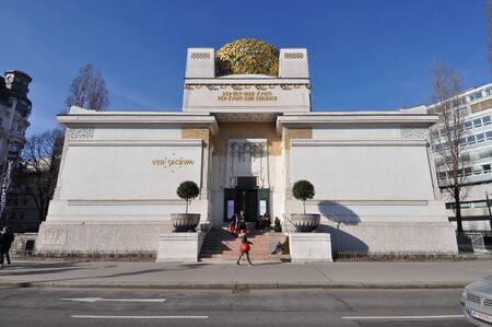 WIEN, AUSTRIA - CIRCA FEBRUARY 2016: Wiener Secession building with text Der Zeit Ihre Kunst, Der Kunst Ihre Freiheit meaning Time is Art, Art is Freedom and Ver Sacrum meaning Sacred Spring