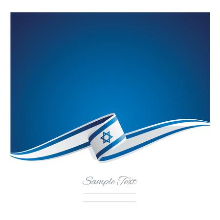 Illustration pour New abstract Israel flag ribbon - image libre de droit