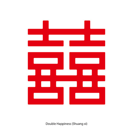 Illustration pour Chinese character double happiness in square shape. Chinese traditional ornament design, commonly used as a decoration and symbol of marriage. - image libre de droit